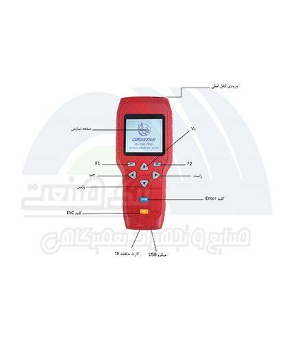 دستگاه تعریف سوئیچ و ریموت و اصلاح کیلومتر X100 PRO