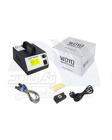 دستگاه صافکاری مغناطیسی بدون رنگ WOYO PDR - 007