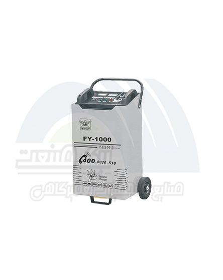 دستگاه شارژ و استارتر باتری سواری و کامیونی FY - 1000