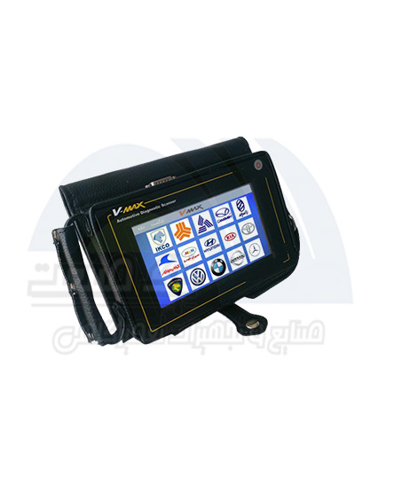 دستگاه دیاگ فول پک V-Max