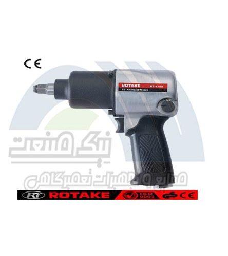 بکس بادی فشار قوی RTT-5568