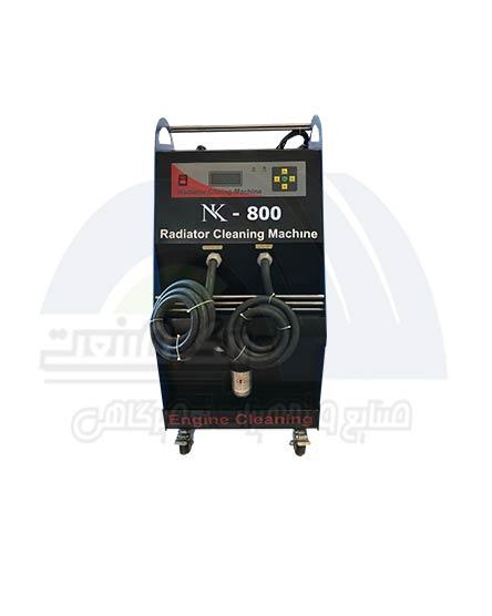 دستگاه شستشوی رادیاتور و بخاریnk800